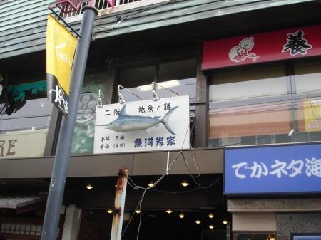Restaurante no início do caminho dos templos.